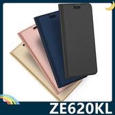 ASUS ZenFone 5 ZE620KL 融洽系列保護套 皮質側翻皮套 肌膚手感 隱形磁吸 支架 插卡 手機套 手機殼