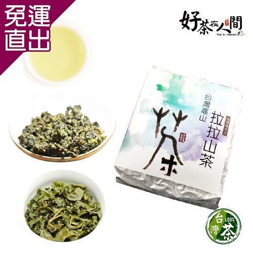 好茶在人間 蜜桃拉拉山果香清順烏龍茶 75g包x2包【免運直出】