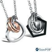 情侶項鍊 對鍊 ATeenPOP 白鋼項鍊 心星相伴 愛心 單個價格 情人節禮物