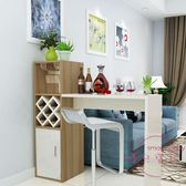 交換禮物 家用吧台桌簡約現代吧台酒柜一體客廳餐廳隔斷柜簡易靠墻多功能桌