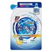 獅王奈米樂超濃縮洗衣精(補充包)450g