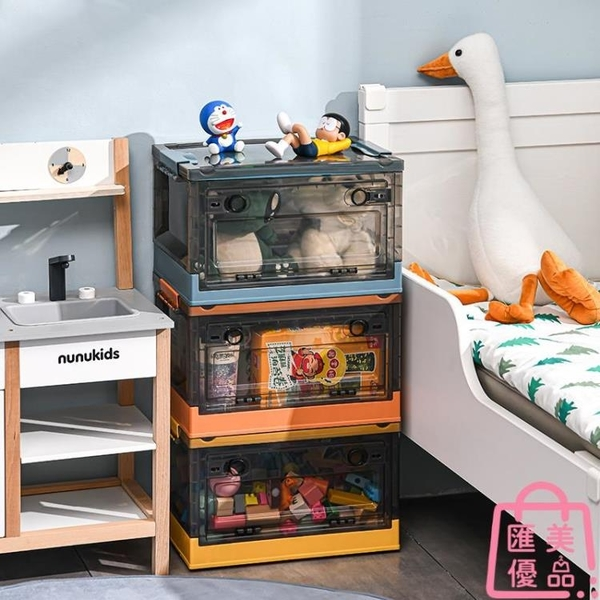 衣服收納箱兒童寶寶玩具收納盒前開式衣服零食整理箱折疊側開儲物箱【匯美優品】