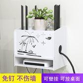 壁掛路由器收納盒置物架電視無線wifi機頂盒插座集線理線器免打孔(全館滿1000元減120)