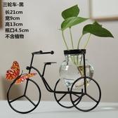 花瓶 創意綠蘿水培植物玻璃透明花瓶插花水養花盆鐵藝器皿桌面裝飾擺件【快速出貨全館免運】