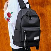 韓版雙肩包男時尚書包簡約旅行休閒背包