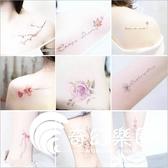 紋身貼-清新可愛美麗少女仿真防水紋身貼持久鹿花朵蝴蝶腳踝貼紙30張套裝-奇幻樂園