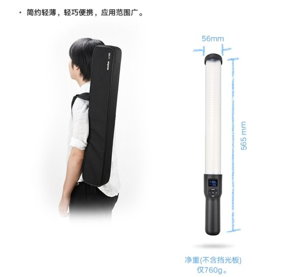 附收納袋+遙控器+變壓器 神牛 Godox LED-LC500 LED 光棒 公司貨 LC500 外拍燈 可調色溫 補光燈 棒燈