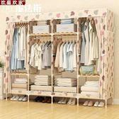 實木布衣櫃雙人特大號收納組裝掛衣櫥 魔法街