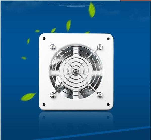 220V靜音通風扇廚房排氣扇衛生間牆4寸窗式換氣換風扇100MM管道抽風機 220V 亞斯藍
