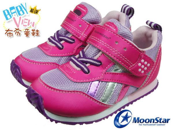 布布童鞋 日本TSUKIHOSHI亮麗桃紫透氣運動鞋(15公分) [ IB9679H ] 桃色款
