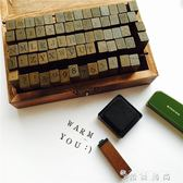 字母印章英文打印機正體木質手帳復古手賬大寫小寫符號木盒印章 薔薇時尚