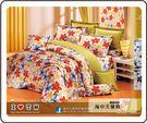 {{海中天休閒傢俱廣場 }} C-12 摩登時尚 床罩系列 238-3 雙人床罩(彩色)
