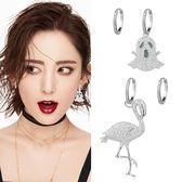韓國個性誇張耳環ins少女防過敏吊環耳飾搞怪趣味動物火烈鳥耳墜 范思蓮恩
