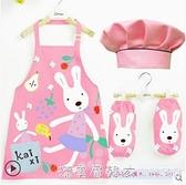 兒童防水圍裙烘焙幼兒園護衣三件套裝護袖套廚師帽繪畫畫衣中大童 蘿莉新品