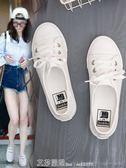 淺口小白鞋女春百搭平底板鞋一腳蹬學生懶人單鞋 艾莎嚴選