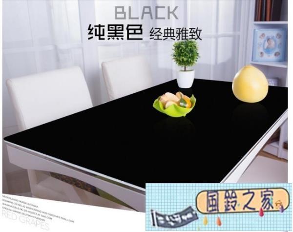 70*70cm餐桌布純白色黑色不透明水晶板軟質玻璃餐桌墊【風鈴之家】