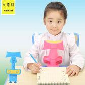 護眼器坐姿矯日器學生兒童多功能保護器寫字姿勢矯日護眼架 強勢回歸 降價三天