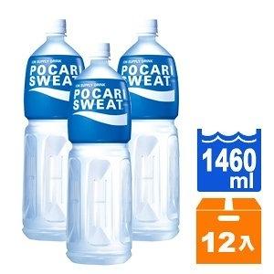 寶礦力水得 電解質補給飲料 1460ml (12入)/箱【康鄰超市】