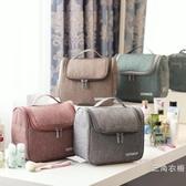 便攜化妝包收納包小號大容量韓國簡約多功能出差旅行收納袋洗漱包