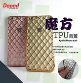 Dapad Apple iPhone 6/6S  魔方TPU