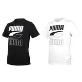 PUMA 男基本系列短袖T恤(亞規 純棉 Rebel 休閒上衣 慢跑≡體院≡ 583488