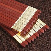 木筷子套裝快子家用禮盒裝家庭裝紅木筷子禮品筷子