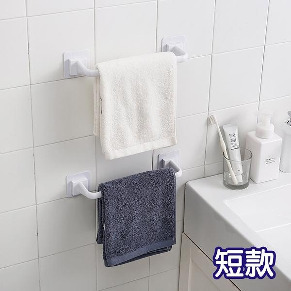 泰博思 短款 免釘 毛巾桿 浴室掛桿 廚房掛架 毛巾架 置物架【F0430】