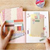 【BlueCat】佩蒂田園小碎花裝飾日記貼紙 (8入)