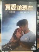 挖寶二手片-0B04-084-正版DVD-電影【真愛趁現在】-貝拉索恩 派翠克史瓦辛格(直購價)