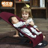 哄娃床帕比奇哄娃神器自動安撫嬰兒搖搖椅寶寶睡覺搖籃躺椅玩具蚊帳涼席 全館免運igo