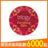 trilogy玫瑰果萬用修護膏45ml 【康是美】