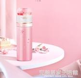 物生物保溫杯女士便攜茶水分離泡茶水杯子316不銹鋼水杯簡約ins風 完美居家生活館