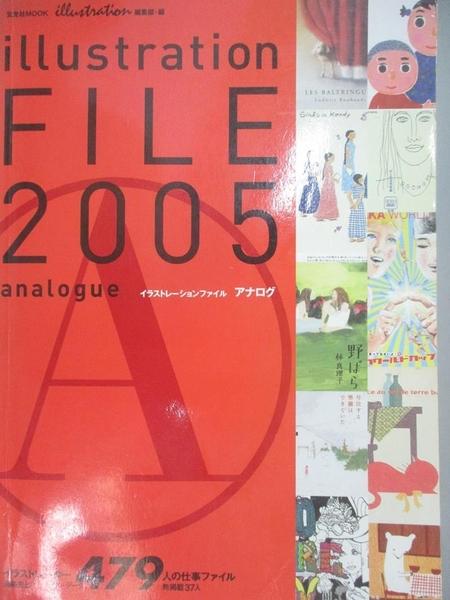【書寶二手書T9/設計_DFF】illustration file 2005 analogue _日文