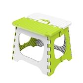 折疊凳子便攜式家用塑料小板凳戶外折疊椅子兒童凳子