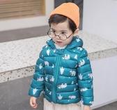兒童輕薄款羽絨棉服外套嬰兒男女寶寶棉衣中小童秋冬棉襖  免運快速出貨