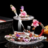 馬克杯 環保杯 陶瓷杯 歐式琺瑯彩玻璃杯創意花茶杯喝水杯子高檔泡茶杯【8折搶購】