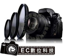 【EC數位】UV 保護鏡 30mm 30.5mm 37mm 40mm 40.5mm 43mm 46mm 49mm 52mm 55mm 58mm 62mm NEX6 G1X NEX7 V1 J1 &