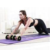 健腹輪家用初學者運動健身器材女士練腹肌訓練馬甲線收腹器『小淇嚴選』