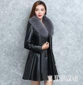 中大尺碼 新款PU大碼皮衣女中長款韓版皮草外套收腰加棉仿皮草外套 DN20706『寶貝兒童裝』