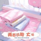 寶寶尿布墊  嬰兒紗布隔尿墊防水可洗超大號透氣月經床墊新生寶寶純棉四季可用 俏女孩