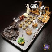 茶具 紫砂茶具套裝家用簡約整套陶瓷功夫茶盤實木喝茶全自動電磁爐茶T 多款可選