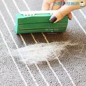貓狗毛清潔海綿刷清理毛發【洛麗的雜貨鋪】
