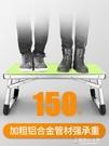 藍語筆記本電腦桌床上用書桌折疊桌小桌子懶人學生宿舍神器學習桌  [京東衣秀]YYP