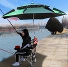 釣魚傘大釣傘萬向加厚防曬防雨三摺疊雨傘遮陽戶外垂釣傘漁具 果果輕時尚