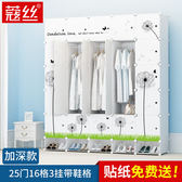 組裝 簡易衣櫃 寶寶衣櫃樹脂成人衣櫥折疊塑料收納儲物櫃子【館長推薦】