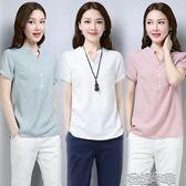 棉麻短袖T恤女裝夏裝新款遮肚子顯瘦大碼寬鬆洋氣亞麻棉上衣 花樣年華