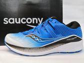 Saucony 索康尼 男緩衝慢跑鞋 RIDE ISO4系列 (藍白) 寬楦 S20445-1 【胖媛的店】