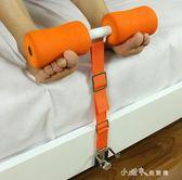 家用學生仰臥起坐輔助器健身器材床上男女收腹機壓腿腳健腹器 小確幸生活館