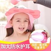 童浴帽女童洗澡洗頭帽子防水護耳可調節1-3-5-6-10歲