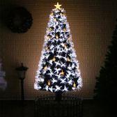 聖誕樹光纖樹1.5米1.8m2.1裝飾品聖誕節居家裝飾擺件聖誕樹套餐IGO  電購3C
